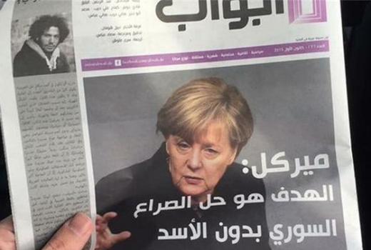 Izbjeglice u Njemačkoj pokrenule novine na arapskom jeziku