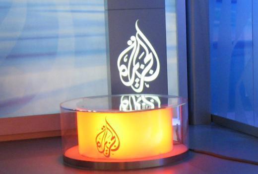 Saudijska Arabija zatvorila urede Al jazeere (rdn, verifikacija?)