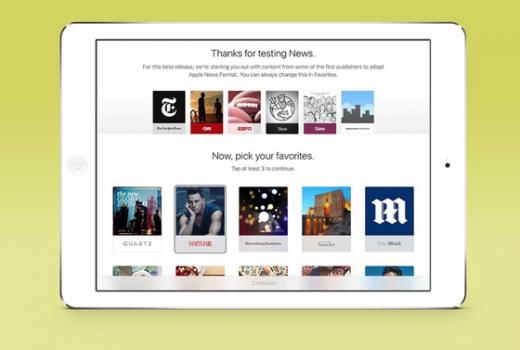 """Apple: Dugo najavljivana aplikacija """"News"""" stiže na tržište"""