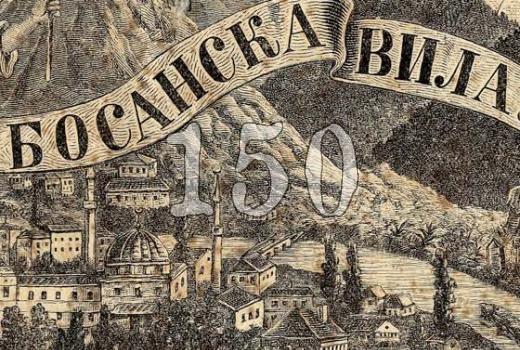 Naslovnice prvih novina: Austro-Ugarski period