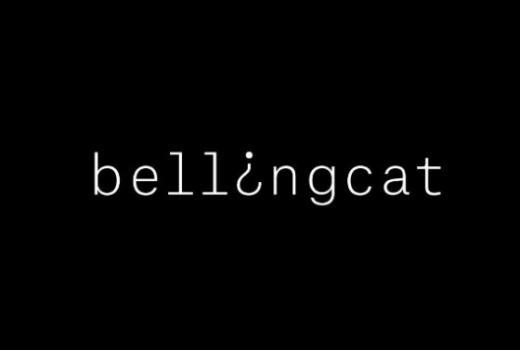 Bellingcat: Brown Moses pokreće novi sajt za građansko novinarstvo