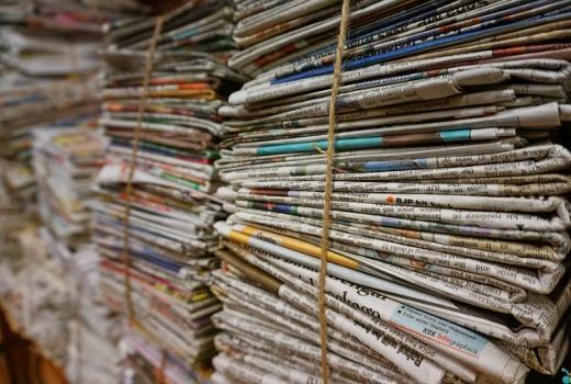 Tajni tiraži za javno oglašavanje