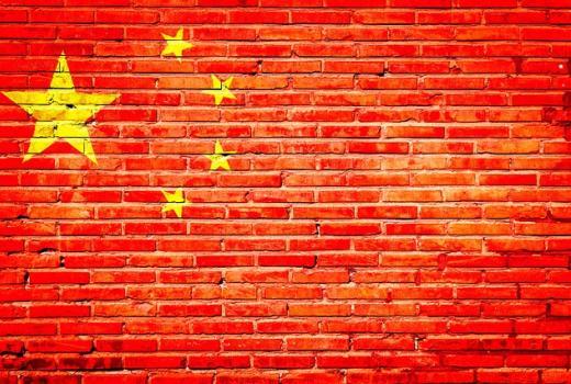 Kina: Strane publikacije moraju se povinovati lokalnim zakonima