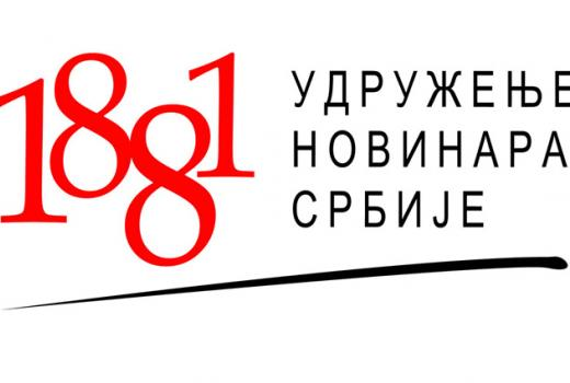 Udruženje novinara Srbije očekuje rasvjetljenje slučaja fizičkog napada na novinara Redžepa Koraća