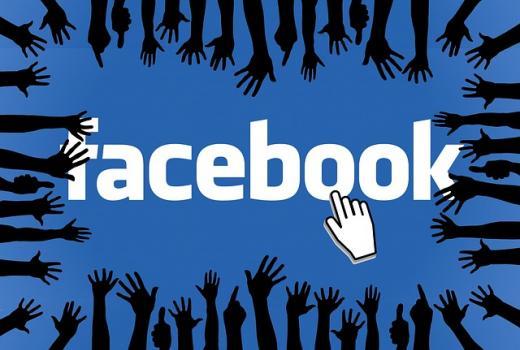 Facebook traži od oglašivača da ubrzaju svoje web sajtove