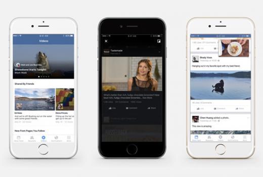 Facebook testira zasebni video feed