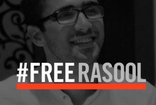 Sloboda štampe u Turskoj