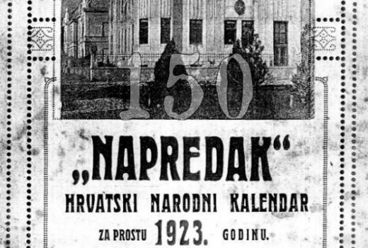 Novinarstvo u Herceg-Bosni prije okupacije