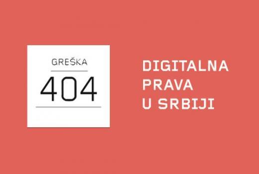"""Promocija knjige """"Greška 404: Digitalna prava u Srbiji 2014-2019"""""""