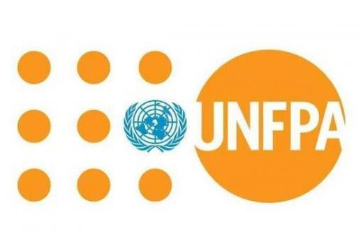Natječaj za dodjelu nagrada UNFPA