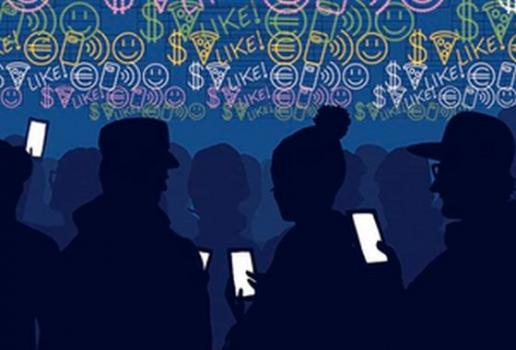 Iza tvog ekrana: Audio istraživanje digitalnog svijeta (rdn)