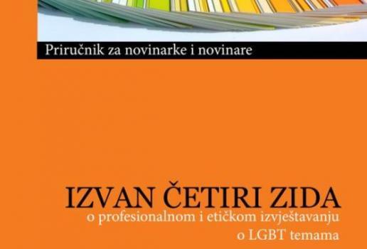Kako izvještavati o LGBT temama