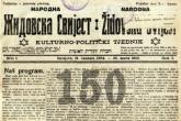 Naslovnice prvih novina: Period Kraljevine SHS