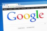 Google: Novi pristup pretraživanju sadržaja