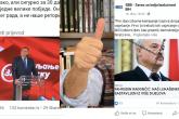 Na Facebook stranicama političkih stranaka bez konstruktivne diskusije