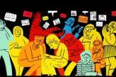 Guardian: Budućnost privatnosti na internetu