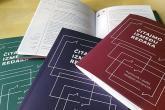 Čitajmo između redaka: Priručnik za razvoj medijske pismenosti (rdn)